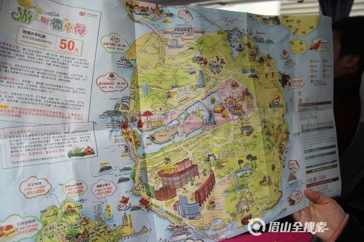西安吃货手绘地图