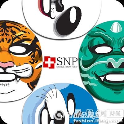 韩国snp动物面膜 有老虎