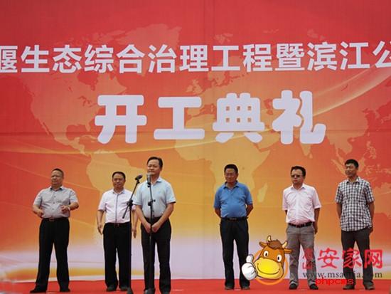 公园建设开工 岷东新区 颜值 再升级图片