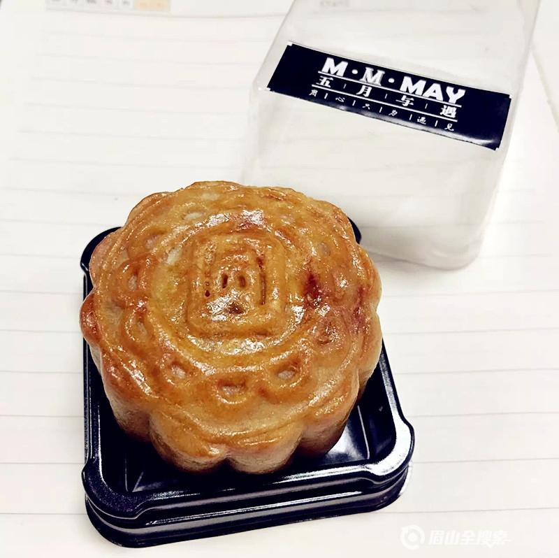 眉山最出名的美食早餐店:五月与遇-月饼甜品更介绍韩国英文特色蛋糕ppt模板下载图片