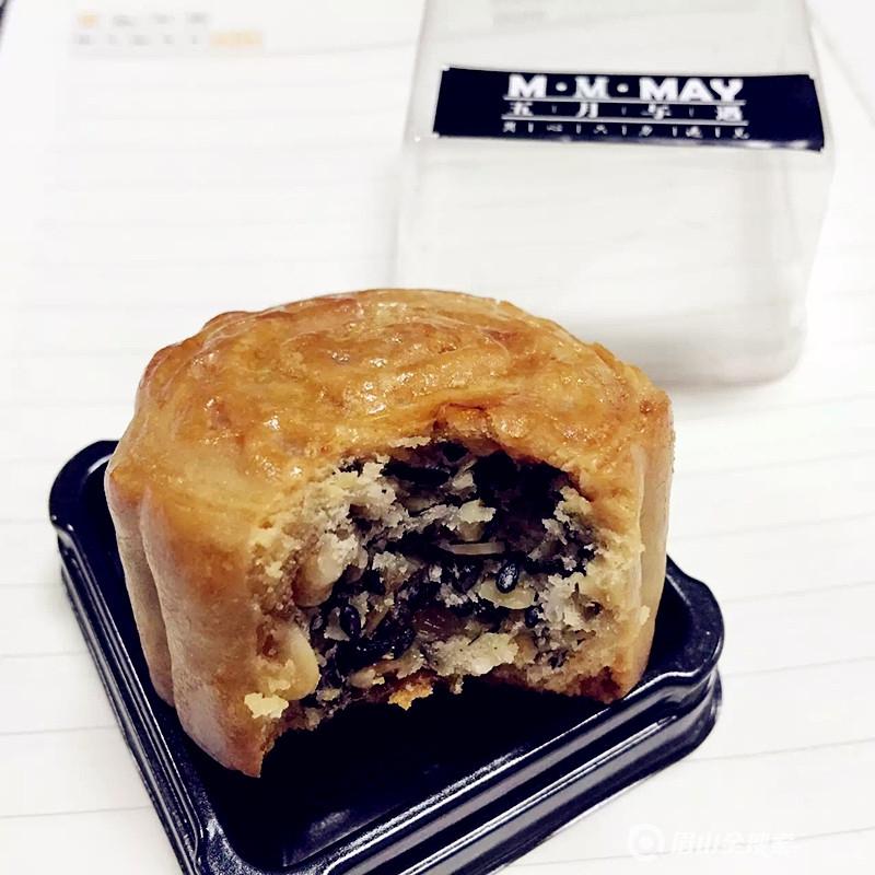 眉山最出名的甜品月饼店:五月与遇-早餐蛋糕更美食节扶风图片