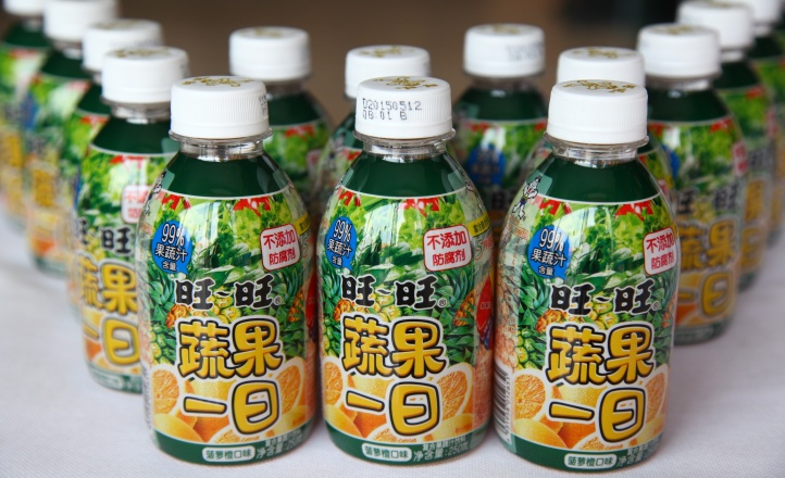 【买一送一】旺旺蔬果一日 菠萝橙口味 250ML 惊爆价:4元!
