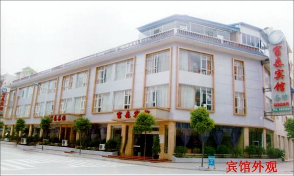 眉山富森宾馆 温馨时尚 三星级标准