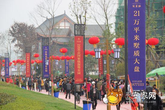 眉州公馆拾柒街2015新年国际美食嘉年华启幕