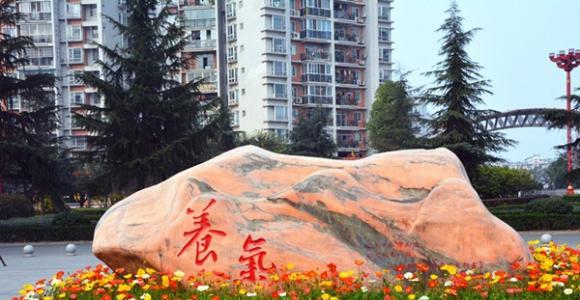 """眉山""""四苏公园""""之""""苏辙公园"""",千年文豪再现风雅"""