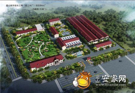 好消息 眉山城市第三水厂即将开建 选址岷东新区图片