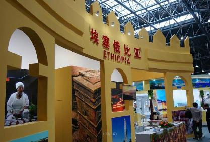 四川旅博会开幕 带你一日游尽国外美景