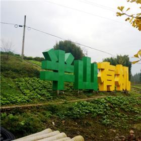 雅女湖峨嵋半山有机农业体验示范园区