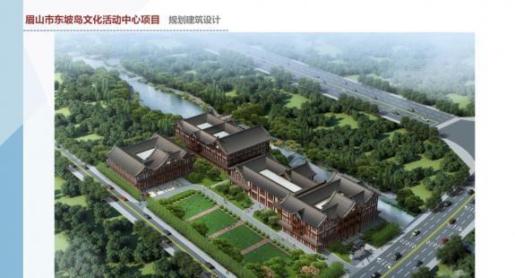 东坡岛将修建一配套项目——东坡岛文化活动中心!