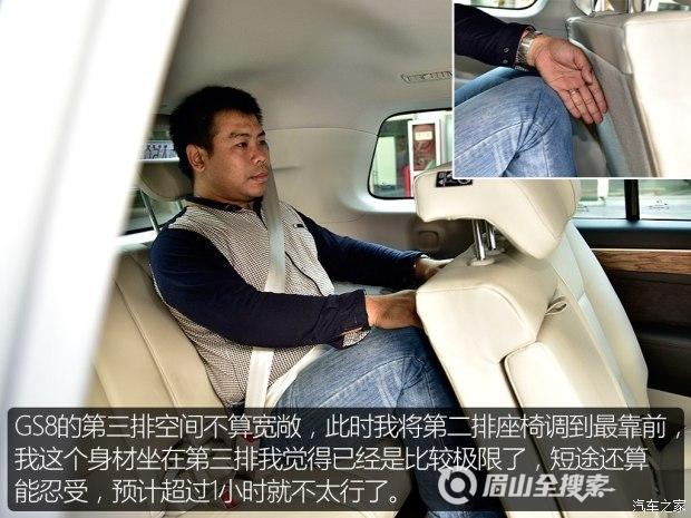 广汽乘用车 传祺GS8 2017款 320T 两驱尊贵版