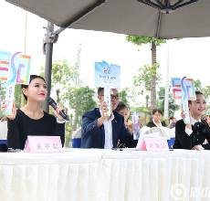 东坡印象水街商务大使选拔赛第三场婀娜开演