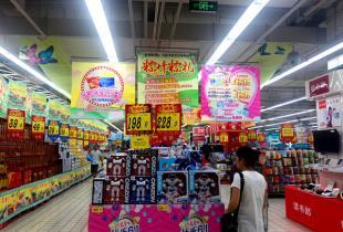 端午未到,眉山超市已摆出上百种粽子,该如何挑选?