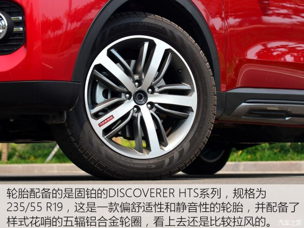 长城汽车 哈弗H6 2017款 全新 红标 2.0T 自动两驱智尚型