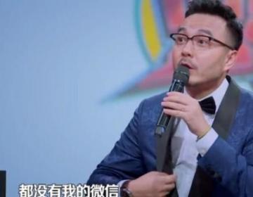 汪涵把范冰冰陈坤从微信删除 关于原因他这么说