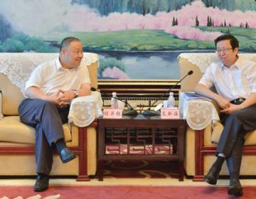 慕新海会见中国五冶集团董事长、党委书记程并强一行
