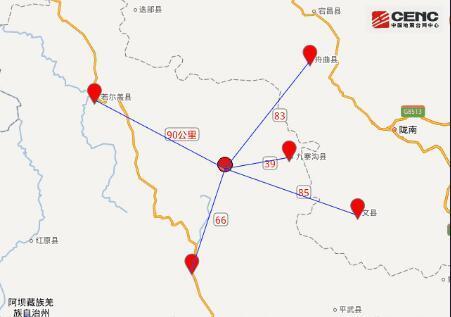 一文读懂九寨沟7.0级地震:伤亡大不大?