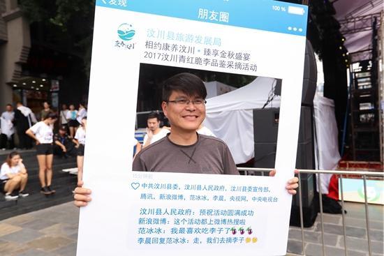 第二届汶川(卧龙)大熊猫节将于9月29日召开