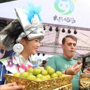 国庆前夕出游不打挤 眉山市民可去大熊猫节