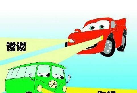 """车大灯""""闪一下""""、""""闪两下""""、""""闪三下"""",原来是这个意思!"""