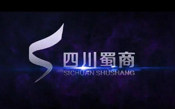 蜀农电商宣传片