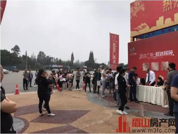旺达广场开盘现场人气爆棚
