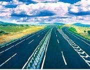 [广安]交警提醒 行人进入高速公路危险又违法