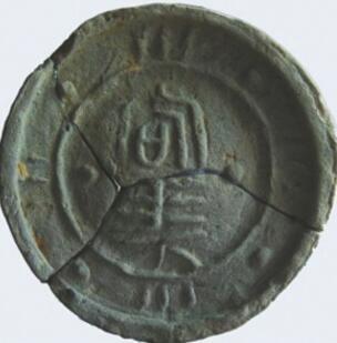 四川新发现4座汉晋古城 蜀王被俘之地现世