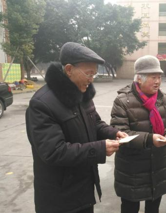 东坡区教体局开展春节前慰问送温暖活动