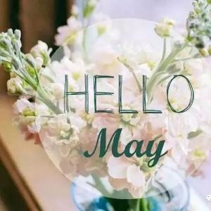 丹棱的五月,风华正茂,你期待吗?