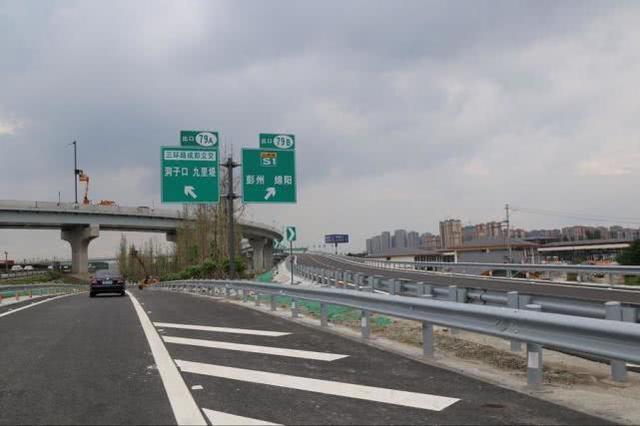 7月12日起成彭高速全线开通收费 15分钟跑完全程
