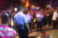 2018年8月2日21时18分,苏祠派出所接110指令:大东街16号有人坠楼。岀警民警及刑警大...