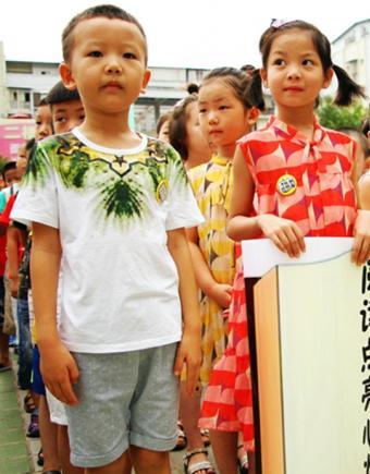 东坡小学2018下开学第一课