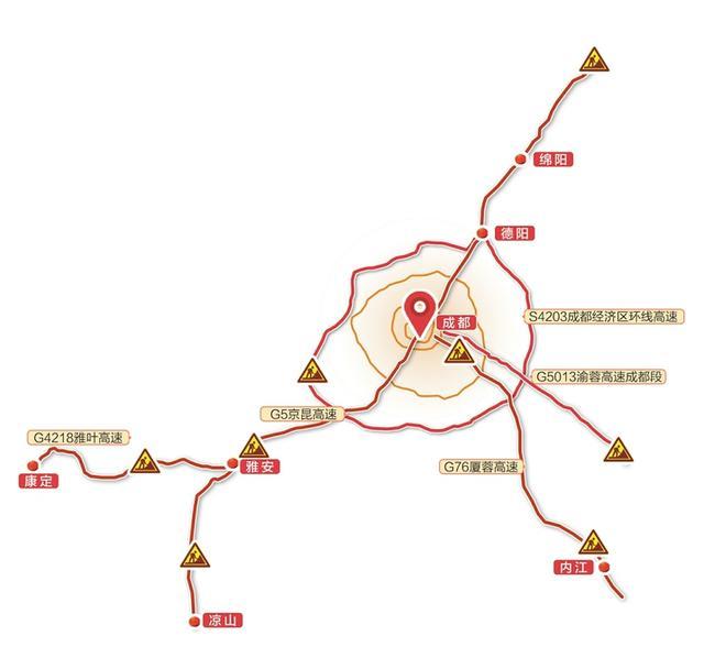 国庆四川路网流量或增长10% 多路段施工占道请避让