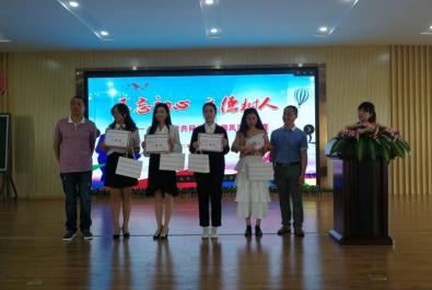 东坡区召开小学英语毕业班研讨会