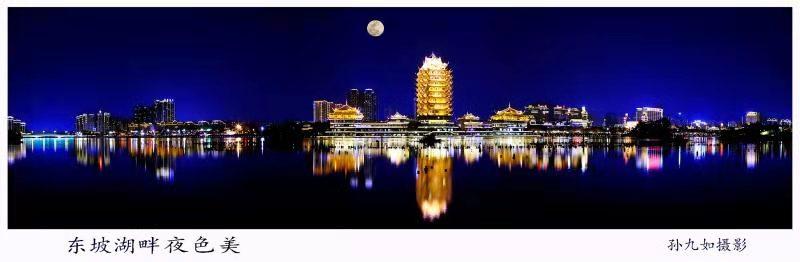 《东坡湖畔夜色》+孙九如【摄影师每日一图赞眉山】