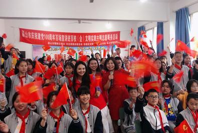 传承红色基因,争做时代新人——苏洵小学党史宣讲团走进松江中学