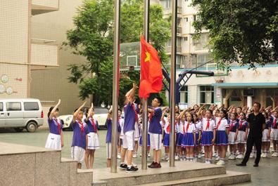 """蘇南小學舉行""""珍愛生命 遠離毒品""""為主題的"""