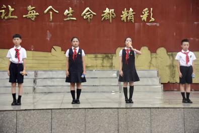 """苏南小学举行""""勿忘国耻 砥砺前行""""为主题的爱国教育活动"""