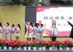 大北街小学开展爱国主题教育活动