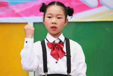 【最美小东坡】爱是给孩子最好的教育