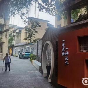 神城新景——黉门巷,去感受小城的繁华与沧桑