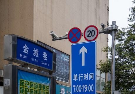 注意了!金城巷实行单向行驶了