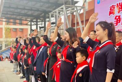 高举队旗跟党走 争做时代接班人——苏洵小学庆祝建队72周年暨新队员入队仪式主题活动