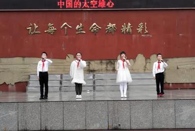 苏南小学举行《中国的太空雄心》为主题的升旗仪式